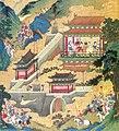 History of King Yu.jpg