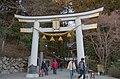 Hodosan Shrine(Mt. Treasure-climb Shrine) - 宝登山神社 - panoramio (1).jpg