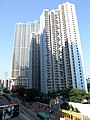 Hoi Fu Court, Hong Kong.JPG