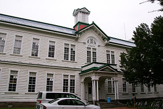 Hokkaido University - Hokkaido University Furukawa Hall