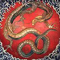 Hokusai Dragon.jpg