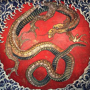 Dragon, by Hokusai.