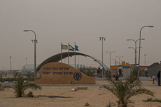 Illegal immigration from Africa to Israel - The entrance to Holot immigration detention center, Negev desert, Israel.