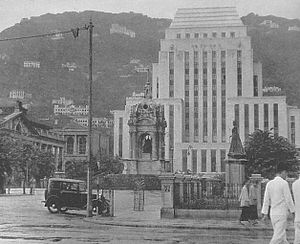 Statue Square - Statue Square in the 1930s, looking south toward the HSBC building (third design, built in 1935). The canopy of Queen Victoria's statue is visible.