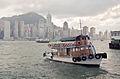 Hong Kong Horbor, from Kowloon (4789573505).jpg
