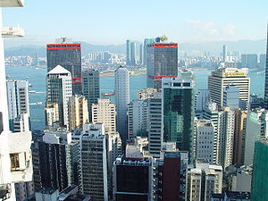 English: Hong Kong from Western District overl...