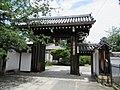 Honman-ji Kyoto 003.jpg