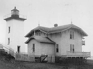 Hospital Point Range Front Light - US Coast Guard photo