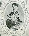 Hristo Tanushev Krushevo SMAC.JPG