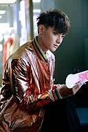 Huang Zitao: Age & Birthday
