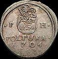 Hun II Rakoczi Ferenc Poltura 1704 NB Huszar 1527 reverse.jpg