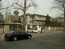 12bet indonesia embassy beijing