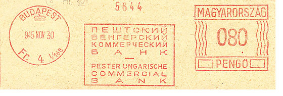 Hungary stamp type A5.jpg