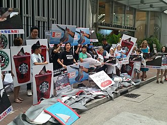 Maxim's Caterers - Shark fin protestors at Maxim's HQ, Hong Kong 2018-06-15 also protesting re Starbucks giving their regional license to Maxims.