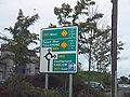 IMG RoadSignPortlaoise3937b.jpg