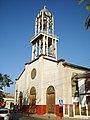 Iglesia San Ambrosio - panoramio.jpg