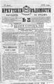 Igv 1898 021.pdf