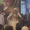 Imran Raza Ansar At Imambada Shadipora celebrating 3rd death anniversary of moulana iftikhar Hussain Ansari.jpg