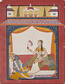 India, Punjab Hills, Mankot School - Krishna massaging the feet of Radha, a scene possibly from the Gita Govinda - Google Art Project.jpg