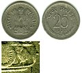 India 25 paise 1973 KM 49.3 with detail.JPG