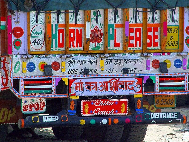 Indiatruck.jpg