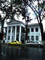 Instituto Conmemorativo Gorgas - Flickr - Arleen-VH.jpg