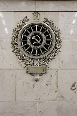 Interior of metro station st petersburg 7435.jpg