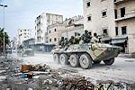 International Mine Action Center in Syria (Aleppo) 04.jpg