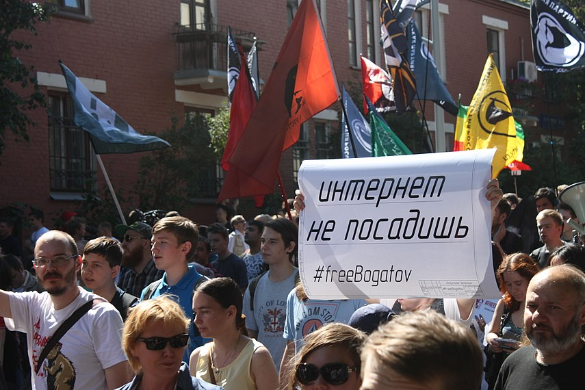 Internet freedom rally in Moscow (2017-07-23) 76.jpg