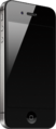 Iphone4sblacksideview1.png