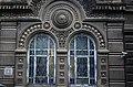 Iranian Consulate, Yerevan 01.jpg