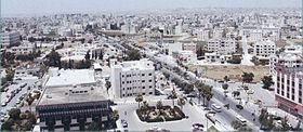 Image illustrative de l'article Irbid