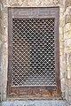 Ironwork featuring an Islamic pattern - Mausoleum of As-Saleh Nagin Ad-din Ayyub (14793457444).jpg