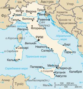 183ea19953427d Італія — Вікіпедія