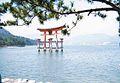 ItsukushimaTorii.jpg