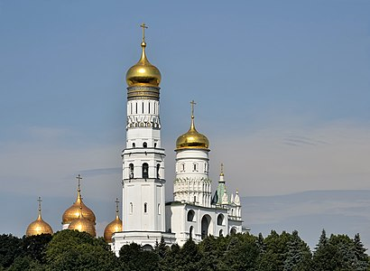 Moscow. The Ivan the Great Bell Tower.
