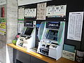 Iwamizawa-sta ticket-vending-machine.JPG
