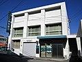 Iyo Bank Tsukumi Branch.jpg
