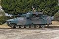 JGSDF IFV Type 89 20080113.JPG