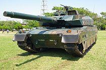 JGSDF Type10 tank 20120527-16.JPG