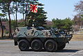 JGSDF Type82 Command Communication Vehicle 20120408-02.JPG