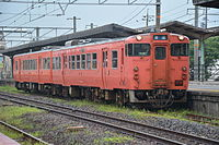 JNR Kiha 47 at Hatabu Station (16161530809).jpg