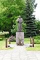 JP II Monument - panoramio (1).jpg
