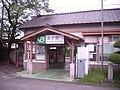 JR八高線金子駅 - panoramio.jpg