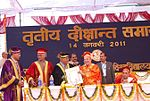 JRHU - Third Convocation.jpg