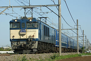 Akebono (train) - An Akebono service hauled by an EF64-1000 locomotive in May 2010