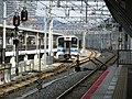 JR Okayama Station platform - panoramio (46).jpg