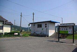 Takekoma Station - Takekoma Station in July 2009