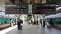 JR Tokyo Station Platform 20・21 (Tohoku Shinkansen).jpg