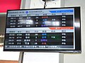 JVC display in TRA Ruifang Station 20190908.jpg